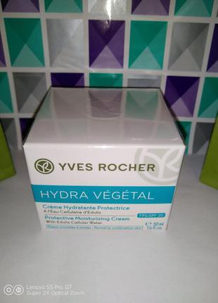 Увлажняющий защитный крем spf20 hydra végétal. ив роше