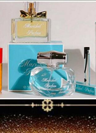 Купить Духи женские брендовые 50мл парфуми