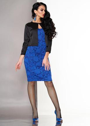 Синее платье, кружевное платье , платье с болеро