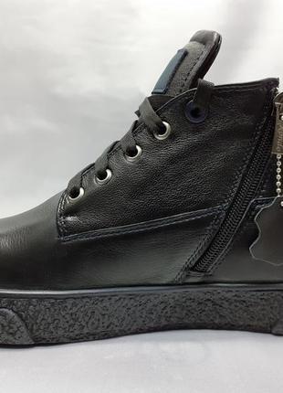Распродажа!зимние ботинки на молнии rondo