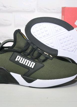 Кроссовки Puma-Пума