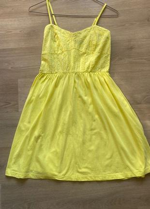 Платье летнее Atmosphere
