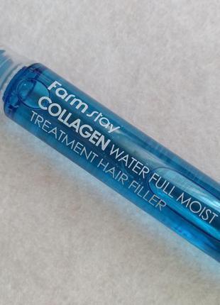 Увлажняющий филлер с коллагеном для волос farm stay collagen