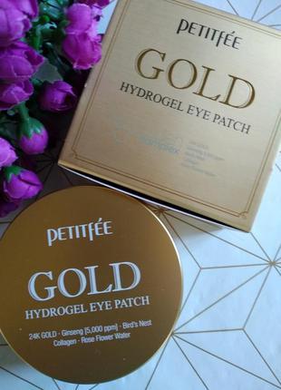 Гидрогелевые патчи для глаз с золотым комплексом +5 - petitfee...