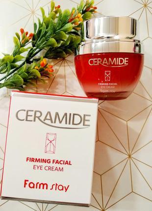Укрепляющий крем для кожи вокруг глаз с церамидами farmstay ce...