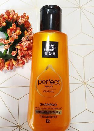 Восстанавливающий шампунь для волос «7 масел» mise en scene pe...