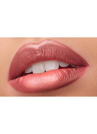 Помада для губ GlamShine, тон персиковый нюд 40786 Faberlic