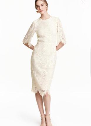 Вечернее, свадебное кружевное платье миди h&m  с открытой спинкой