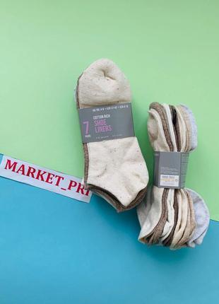 Носки женские примарк, носки короткие женские примарк