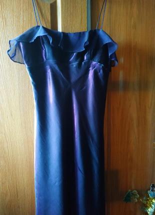 Платье баклажанового цвета в пол с шифоновым хвостом