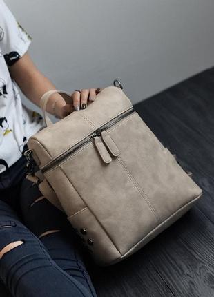 Стильный женский рюкзак сумка
