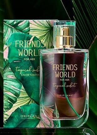 Туалетная вода Friends World for Her Tropical Sorbet