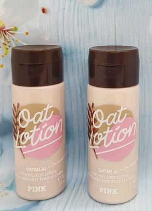 Увлажняющий, успокаивающий лосьон victoria's secret pink oat l...