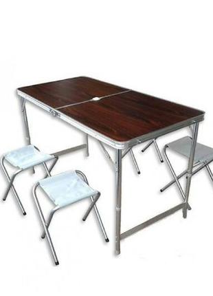 Складной стол для пикника со стульями (Коричневый)-Наложка