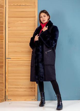 Пальто зимнее шерсть шиншилла шикарный цвет чернила эксклюзив ...