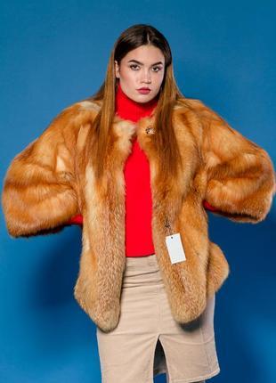 Шикарная шуба из аукционной финской лисы gold италия модель 2020