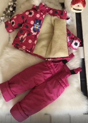 Зимний полукомбинезон + курточка. остался 86 размер