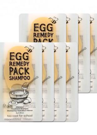 Відновлюючий шампунь для волосся too cool for school egg remed...