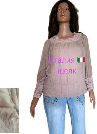 Италия шелковая блуза шёлк 100% длинный рукав Phase eight .