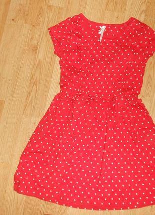 Платье на девочку 7 лет