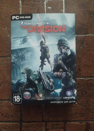 Tom Clancy's: The Division. Эксклюзивное издание PC