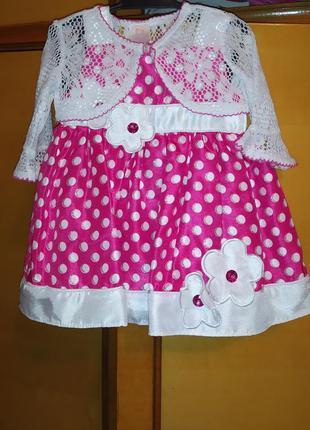 Плаття дівчинці на рік