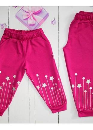 Спортивные брюки на девочку