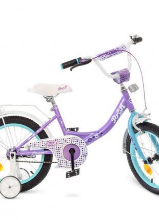 Велосипед детский PROF1 16д. с дополнительными колесами ( Y