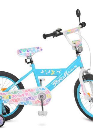 Велосипед Детский  PROFI 18Д.