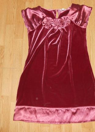 Платье нарядное на девочку 10 лет