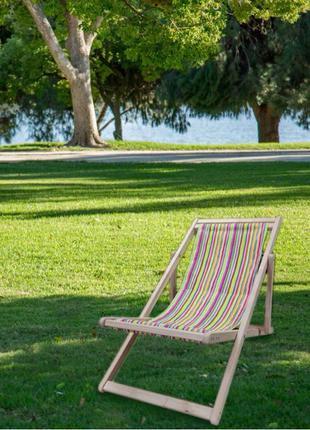 Шезлонг деревянный ,лежак,пляжная ,садовая мебель