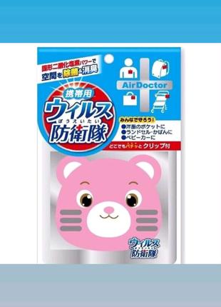 Детский портативный блокатор вирусов и аллергии AirDoctor - мишка