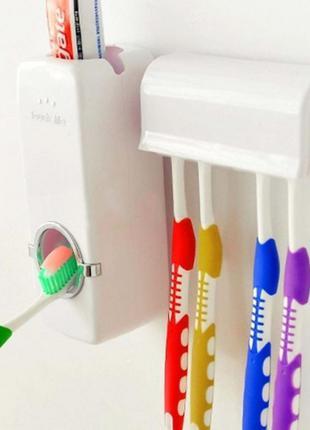 Дозатор для зубной пасты органайзер для зубных щеток