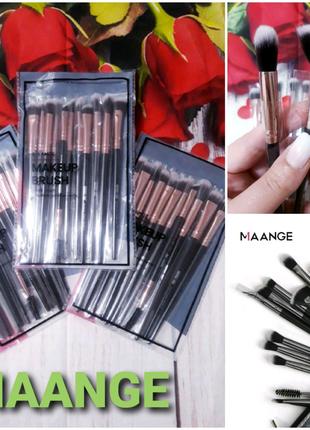 АКЦИЯ! Профес-ный набор кистей MAANGE для идеал. макияжа - 11 шт.