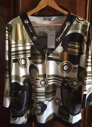 Кофточка,блузка