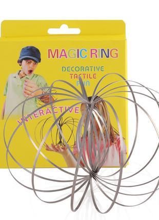 Игрушка-антистресс Magic Ring волшебные кольца в стике