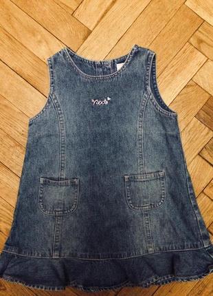 Платье,сарафан,джинс от next