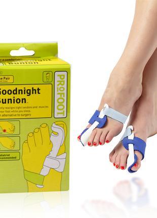 Ортопедический корректор косточки большого пальца Toes device