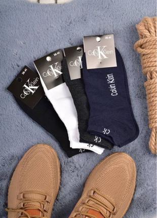Носки известных брендов Fila,adidas,tommy hilfiger..