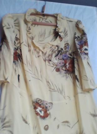 Платье женское летнее длинное яркое винтажное СССР
