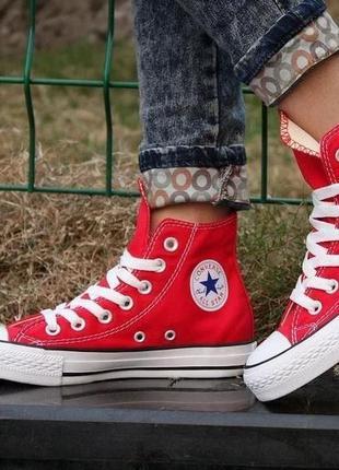 Converse All star кеды низкие и высокие