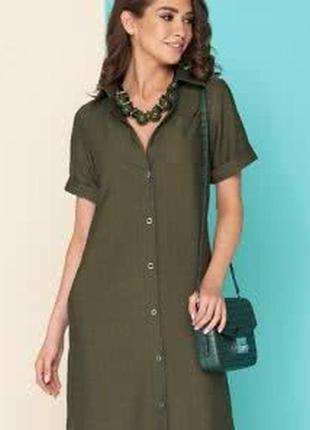 Удлиненное платье-рубашка на пуговицах,хлопок, от бренда giann...