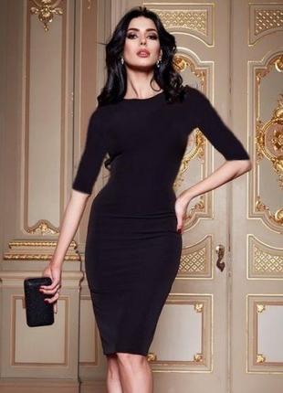 Стильное платье,трикотаж коттон от бренда seven sisters