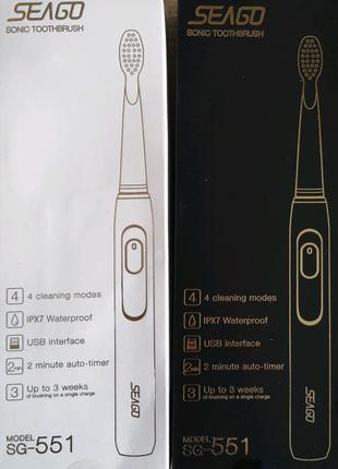Ультразвуковая зубная щётка SEAGO SG-551