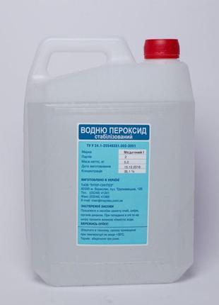 Перекись водорода 35%-60%