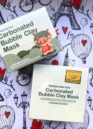Кислородная-пузырьковая маска для лица, очищающая и отшелушива...