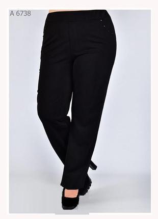 Теплые женские брюки на меху