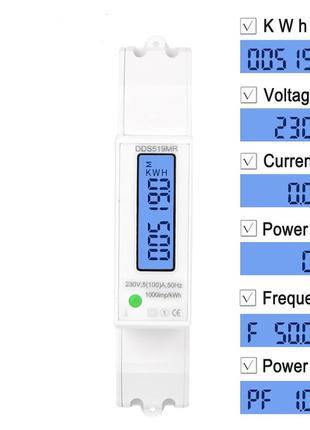 Счетчик электроэнергии 1-ф на дин-рейку DDS519MR, Modbus RTU DIN