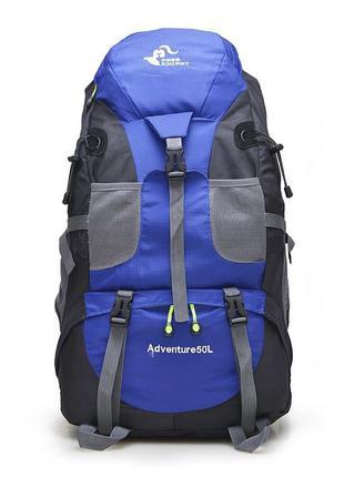 Туристический рюкзак для путешествий походов