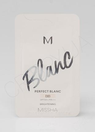BB крем Missha Perfect Blanc BB SPF50, №21, пробник 1 мл